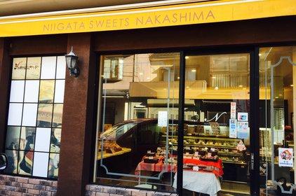 なかしま 糸魚川店