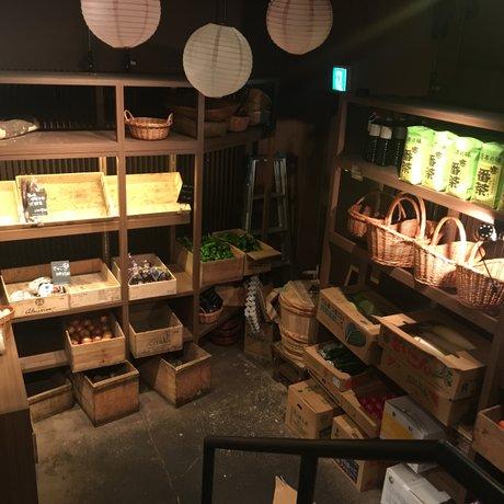農家の台所 銀座店