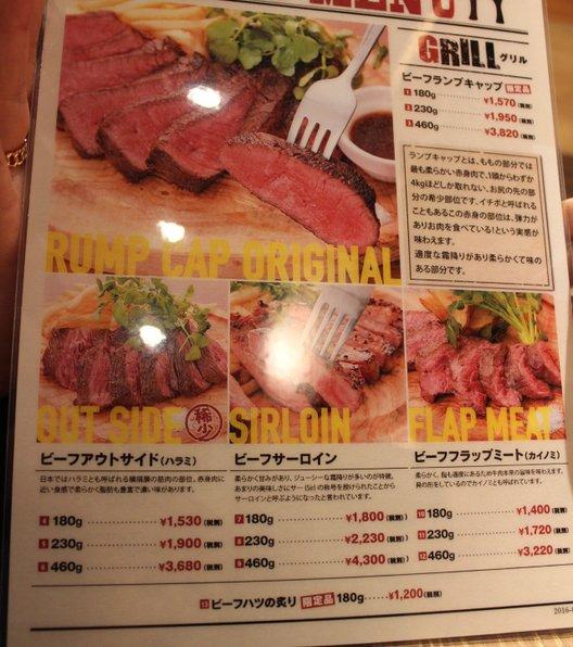 ランプ キャップ 神田店