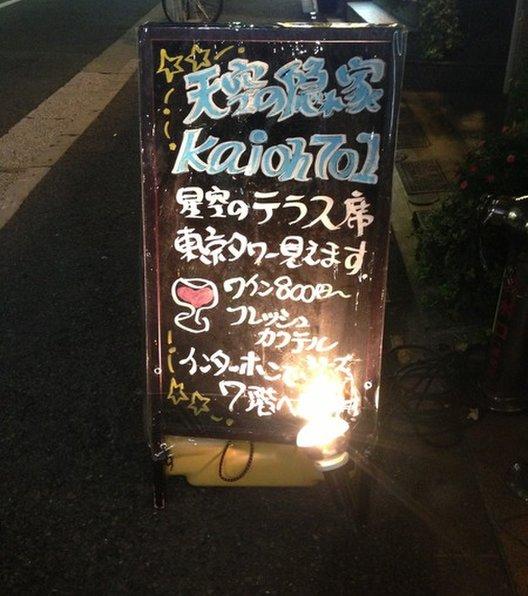 KAION701(カイオンナナマルイチ)