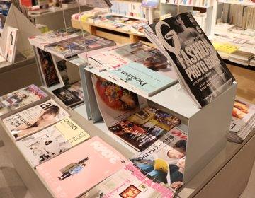 【渋谷】朝7時からWi-Fi利用可!BOOK LAB TOKYOで優雅な朝活♡