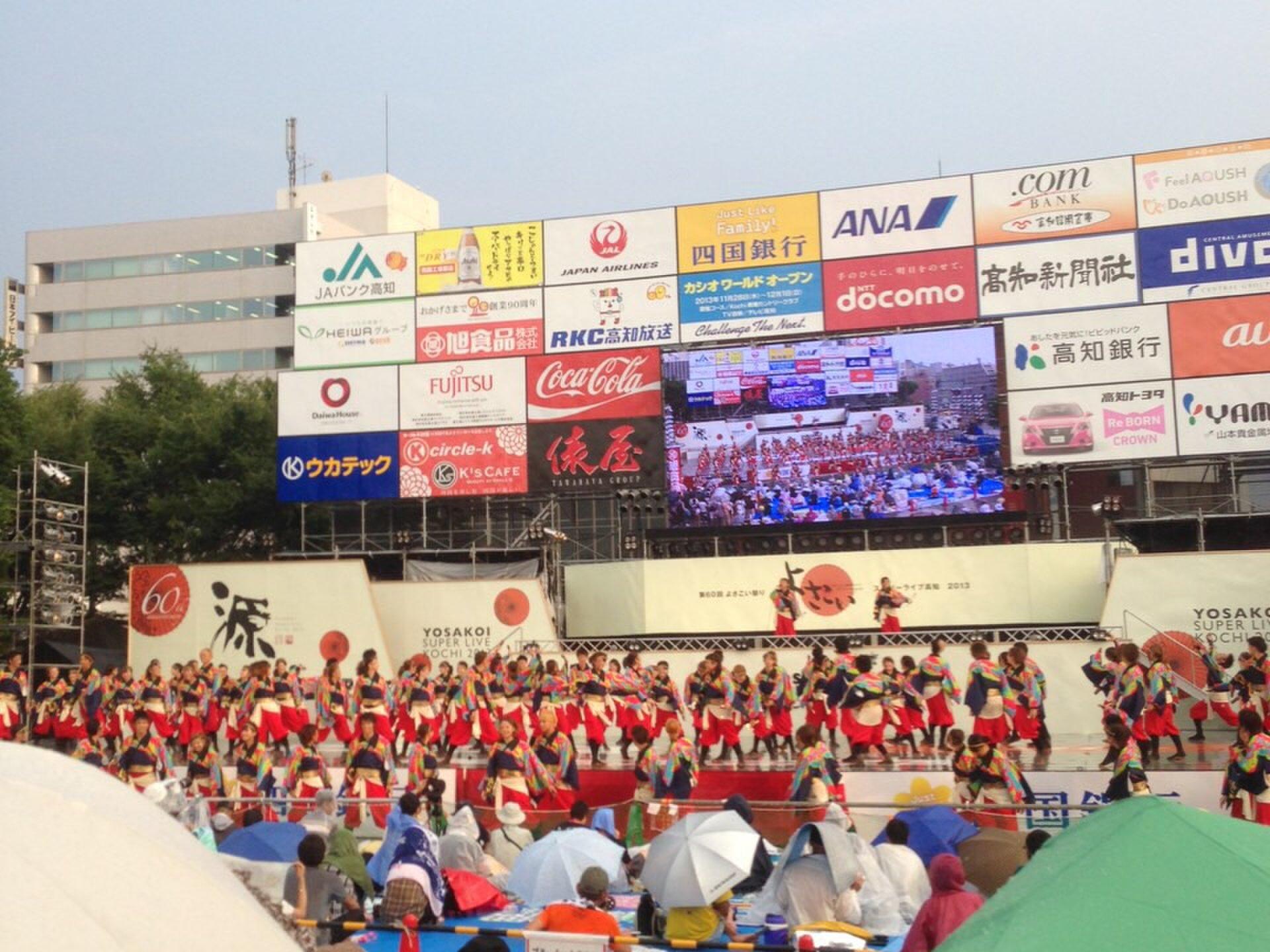 夏は四国・高知のよさこい祭り!全国各地のグループのユニークな衣装や踊りは夏の観光にオススメ☆