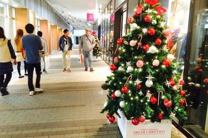 キャンディー・ショータイム 東京スカイツリータウン・ソラマチ店