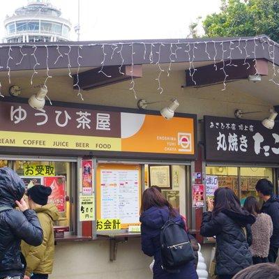 江の島ゆうひ茶屋