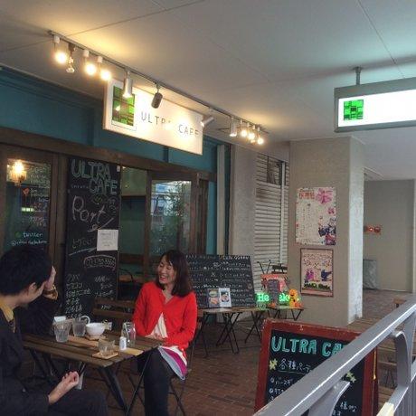 うるとらカフェ 池袋店