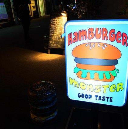 ハンバーガーモンスター