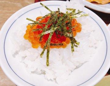 定食メニューはブランド米ゆめぴりかが食べ放題!「Tam-bo」