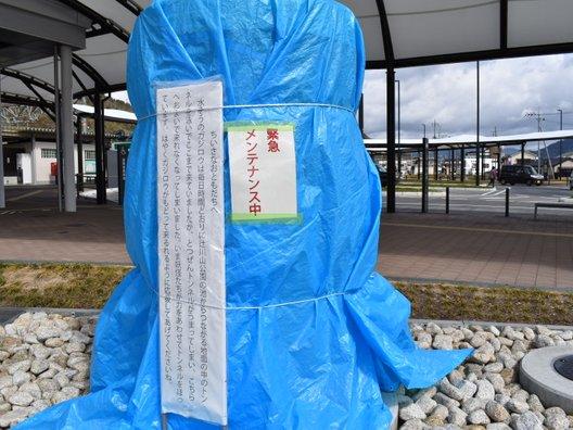 Fukusaki station