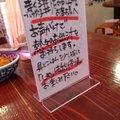 開花屋 (Kaikaya)