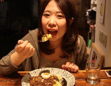 【サブカルカレー部】カレーファン絶賛の本格辛口スープカレー!下北沢「パンニャ」