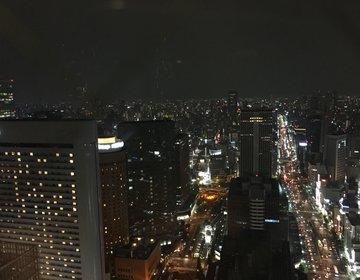 【仕事終わりに西梅田完璧デート】雨に濡れずに行けるデートコース!素敵な夜景が見えるレストラン&バー