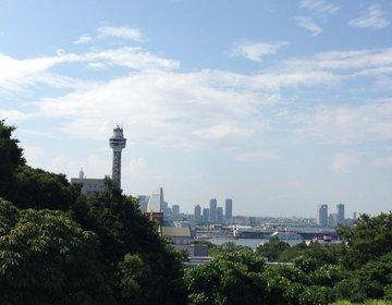 【横浜・みなとみらいデートにおすすめの人気スポット】港の見える丘公園の絶景!