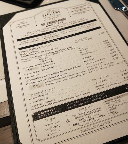 セッティエム ブラッセリー&バー (SEPTIME Brasserie & Bar)