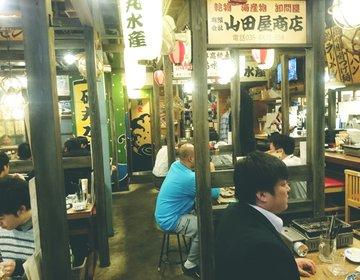 桜木町で居酒屋に迷ったらここ!2000円以下。美味しい魚介あり。飲みデートや飲み会に