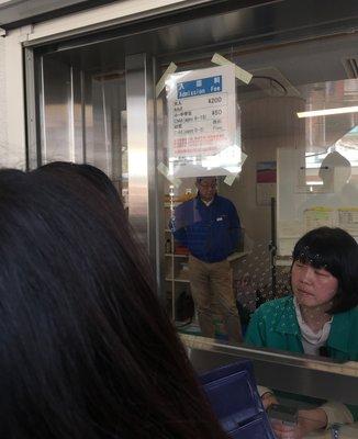 タリーズコーヒー 新宿御苑駅前店