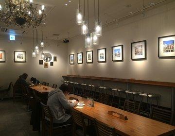 【電源あり勉強できる田町カフェ】カナダ発のおしゃれなカフェは慶應生でも知らない穴場スポット!