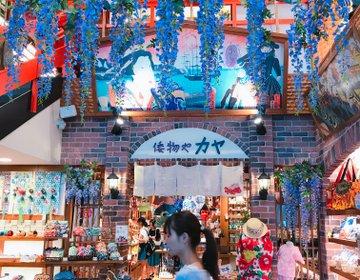 埼玉県の小江戸川越で抹茶スイーツを食べて、足湯カフェでまったりデート。