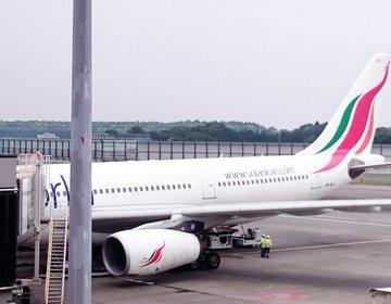 スリランカへ旅行するならスリランカ航空!成田から直行便あり。おすすめポイント