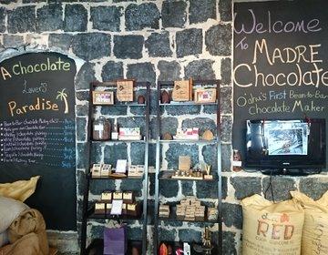 ハワイ/ダウンタウンの可愛いお店巡り☆ハワイ産チョコレートショップ&雑貨やさん