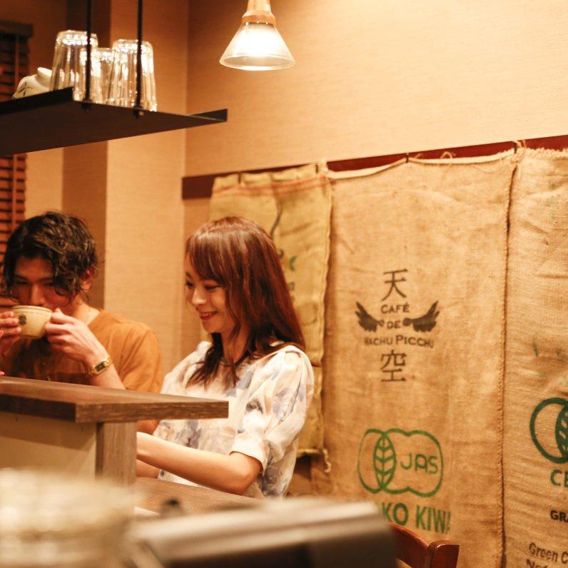 ジゾウカフェ