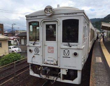 【宮崎観光】リゾート特急「海幸山幸」に乗って南国の旅に出かけよう!