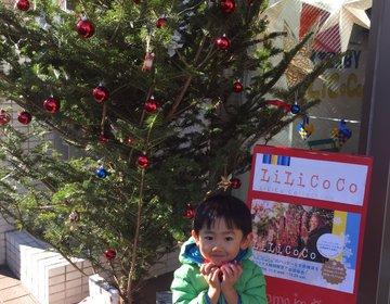 クリスマスプレゼントにもおすすめ!ベビー&子供服Villervallaとボーネルンドでお買い物プラン