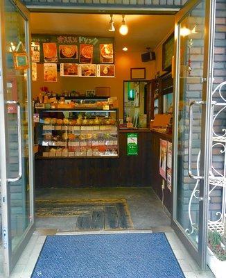 バニトイベーグル 2号店