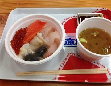【釧路】おいしい海鮮と港町の雰囲気を味わえる!おすすめスポット3選