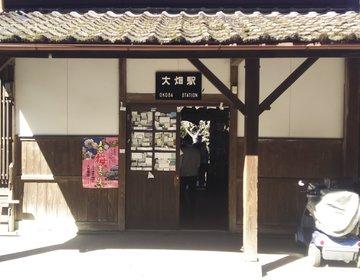ロマンあふれる秘境駅を探索します!~九州より肥薩線大畑駅・真幸駅を訪ねて~