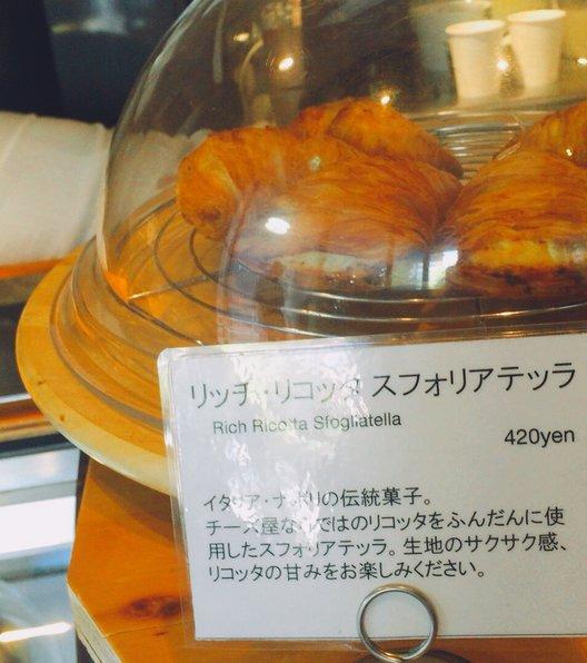 渋谷チーズスタンド