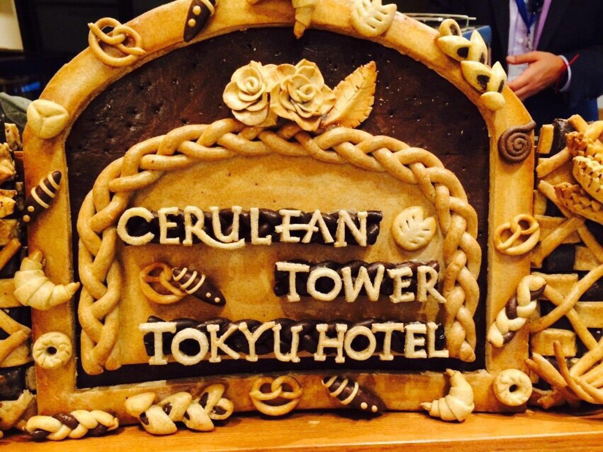 【セルリアンタワー渋谷でモーニング】流行りのホテルビュッフェで朝活を楽しもう!