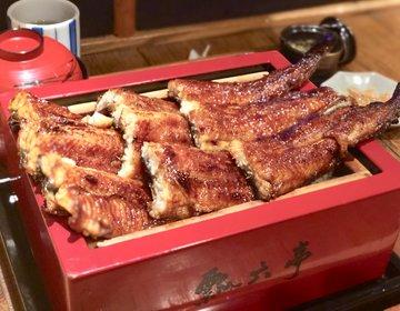 【赤坂ランチ】控えめに言っても最高すぎる極上鰻で残暑を乗り切ろう
