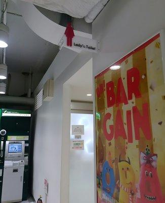 ダイソー (梅田OPA店)