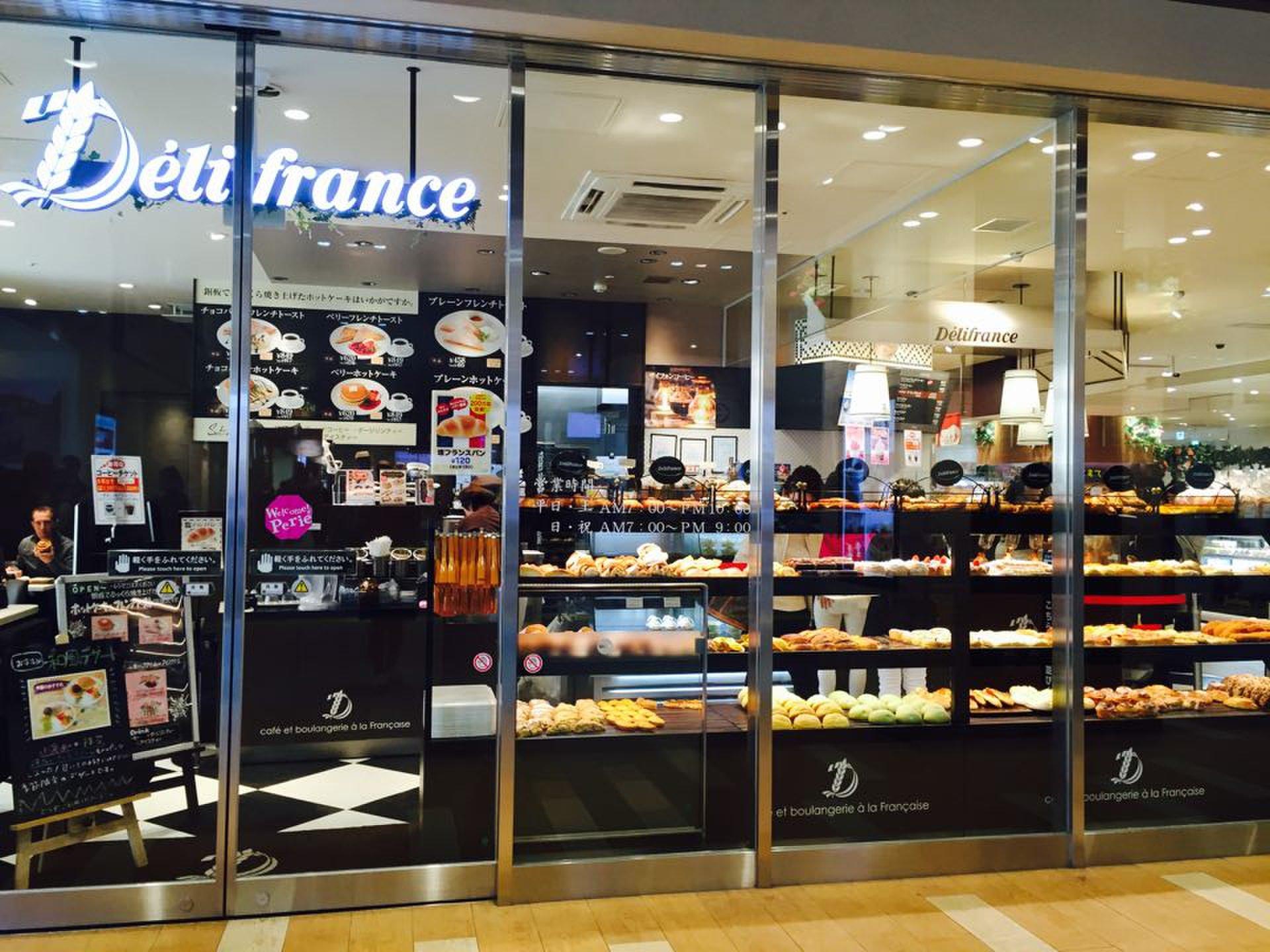 Deli France 海浜幕張店 (デリフランス)