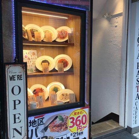 ポタ パスタ 渋谷店
