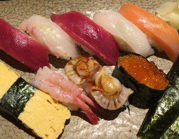 【銀座穴場ランチ】雛寿司でコスパ抜群の高級寿司を楽しもう