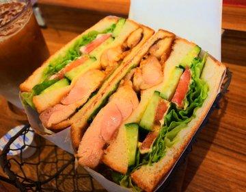 【なんば・コスパ】このボリュームでドリンクついて800円!日本橋の人気サンドイッチ専門店!