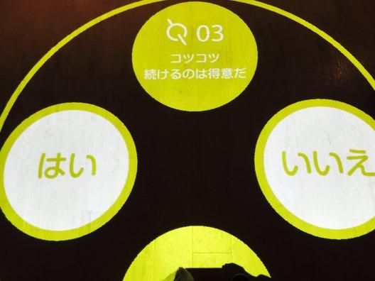 TeNQ 宇宙ミュージアム テンキュー
