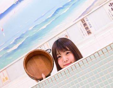 東京でタイムスリップ⁈おしゃレトロな「江戸東京たてもの園」はあのジブリ映画の世界だった!
