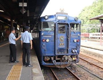 【肥薩線をめぐる鉄道の旅】特急天国九州&名物のアユ料理を満喫する!