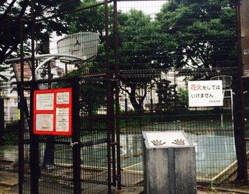渋谷近辺で楽しむおすすめスポーツデートプラン!