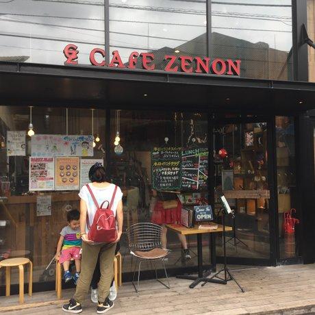 カフェ ゼノン