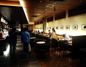 中山駅にお洒落なカフェが新オープン!テラス付きのサンマルクカフェ。安くて美味しい!