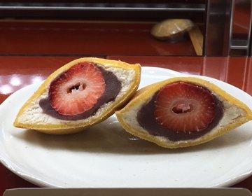 500円以下福岡あまおうスイーツ!『どらきんぐ』外国人にも人気和と苺のどらやき店