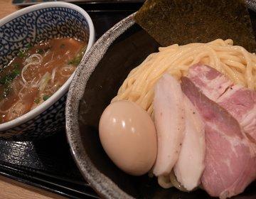 新小岩で、東京ナンバー1 究極のつけ麺&温泉を満喫する【麺屋一燈、上品寺、古代の湯、地どりや】