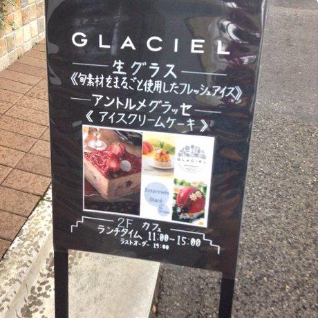 グラッシェル 表参道店