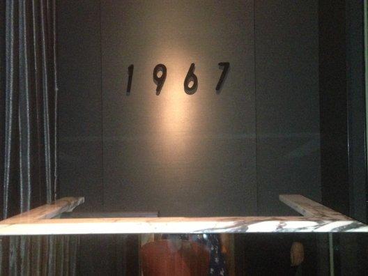 1967 (イチキュウロクナナ)