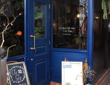 【植物に囲まれて癒されたい!】仙台にあるボタニカルカフェ「シアン」