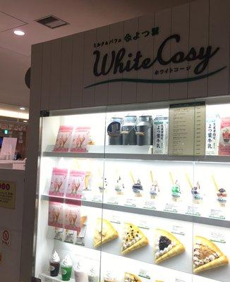 ミルク&パフェ よつ葉ホワイトコージ 東京スカイツリータウン・ソラマチ店