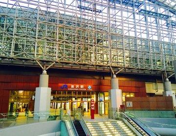 【北陸に遊びに行こうと思ったらどこに行く?!】金沢からいける世界遺産?温泉街?寺?